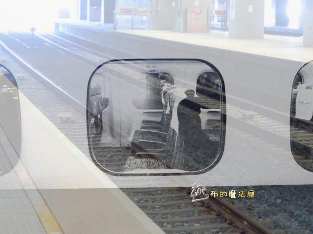 #布的魔法屋—是的.我又玩了一張APP.(photo in #高雄高鐵 #高鐵高雄站 #高鐵左營站 #HsrZuoyingStation) (post by #高雄 #Kaohsiung #台灣 #Taiwan #布的魔法屋 #布的魔法屋拼布 #拼布 #patchwork@quilterdiycandy)1511099939760-07-01 - 複製