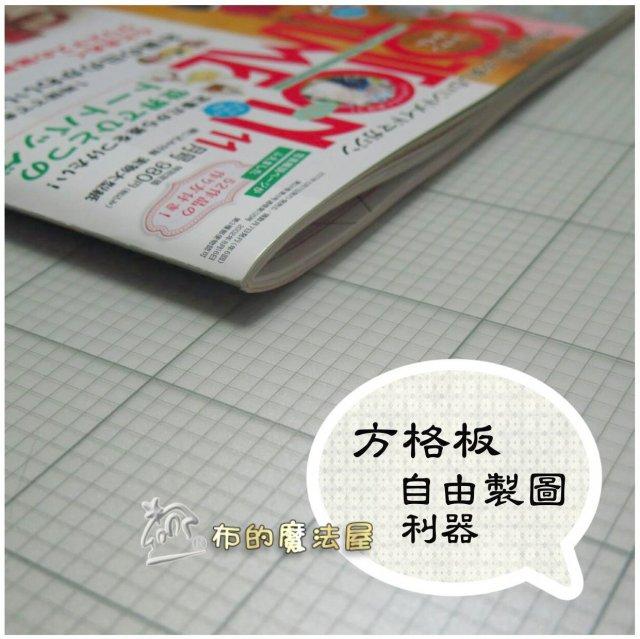 """#布的魔法屋-- #CottonTime 2017年11月號.no 135.這一期有一個單元.""""一枚紙型.變化出不同的袋型"""".就是用這種方格板.去做規劃設計.很方便使用.(適用 #拼布紙型 製作. #剪紙. #紙藝 #卡片  #DIY #手藝紙型 #製作型板 #紙型 #勞作. #美勞.#美術.) (post by #高雄 #Kaohsiung #台灣 #Taiwan #布的魔法屋 #布的魔法屋拼布 #拼布 #patchwork@quilterdiycandy)Q&A -方格板推播 69175 - 複製1"""